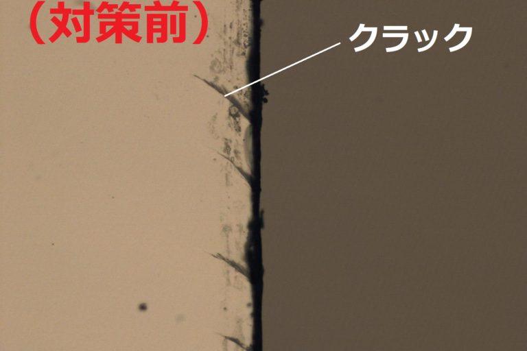 割れやすいガラス状のアクリルフィルムへの打ち抜き加工